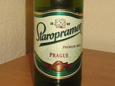 Старый источник (Staropramen Premium Lager)