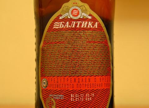 Балтика №9 Крепкое