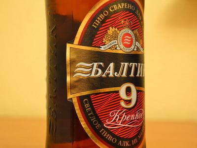 Русский экстрим (Балтика №9 Крепкое)