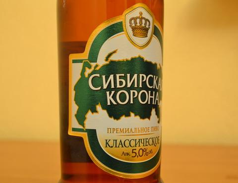 Сибирская Корона Классическое