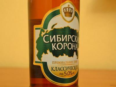 Все за «Сибирскую Корону» (Сибирская Корона Классическое)