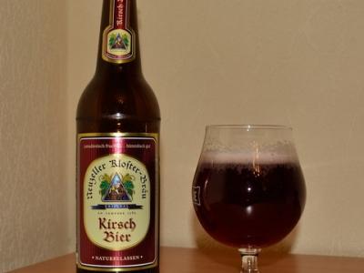 Сегодня праздник у девчат (Neuzeller Kirsch Bier)