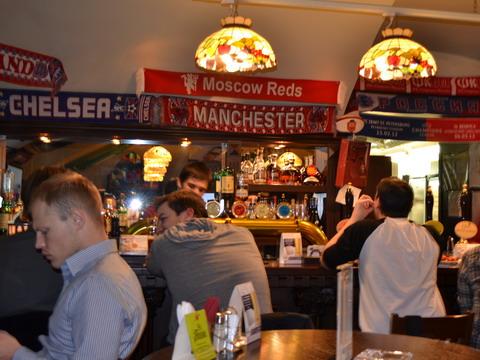St.Peters & St.Anton Pub