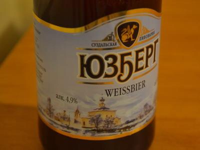 Юзберг Weissbier / Юзберг Пшеничное