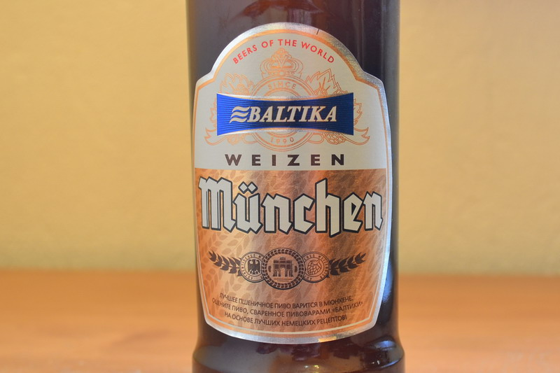 Балтика Мюнхен Пшеничное