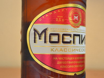 Москва слезам не верит (Моспиво Классическое)