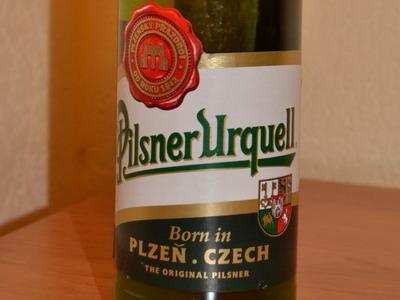 Пльзенский источник (Pilsner Urquell)
