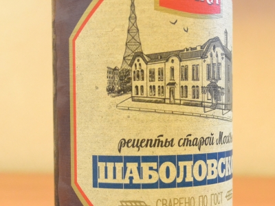 Золотая Бочка Шаболовское