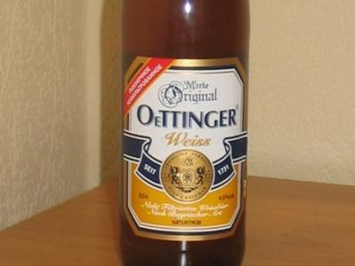 Пшеничного пива прибыло (Oettinger Weiss)