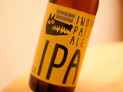 Волковская Пивоварня IPA