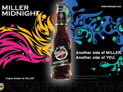 It`s Miller Time! (Miller Midnight)