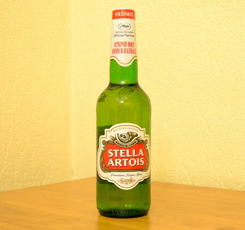 global branding of stella artois Free essay: global branding of stella artois table of contents problem statement 3 symptoms 3 problem analysis 3 boston consulting group matrix 3 porters.