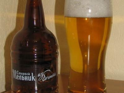 Пиво из бочонка (Старый Мельник из Бочонка)